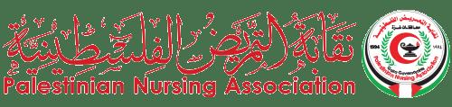 نقابة التمريض الفلسطينية