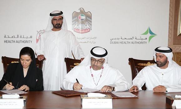 UAE unifies MOH, DHA, HAAD licenses