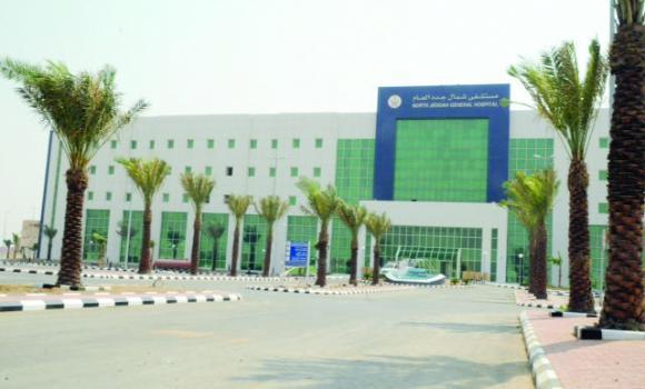 King Abdullah Medical Complex in Saudi needs 270 nurses, respiratory therapists