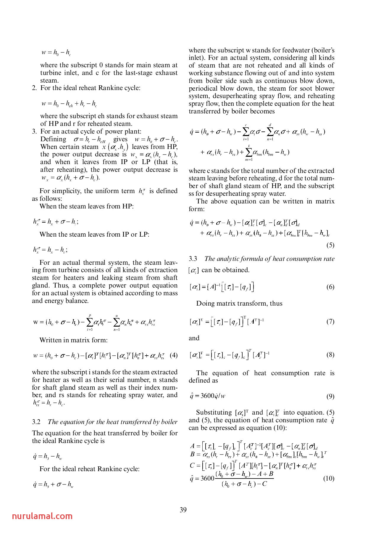3rd Grade Common Core Math Worksheets 2