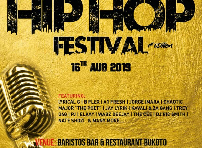 Self Made Empire presents a Hip Hop Festival to celebrate UGANDAN Hip Hop – 16 August