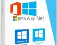 Kmsauto Net Official 2020 Download Free Full Version