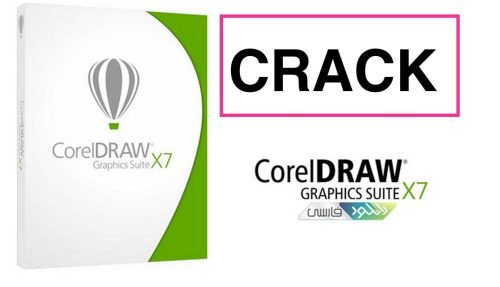 Corel Draw X7 Serial Number NVCrack
