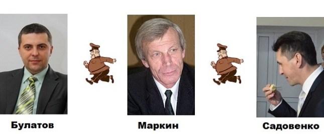 Кто главный в Мденогорске