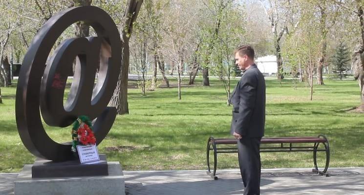 Оренбургский активист попрощался с Интернетом