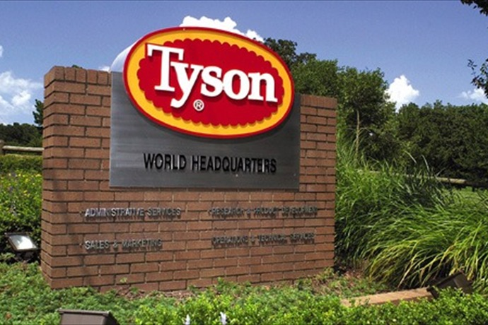 Tyson Headquarters_2746391632547564184