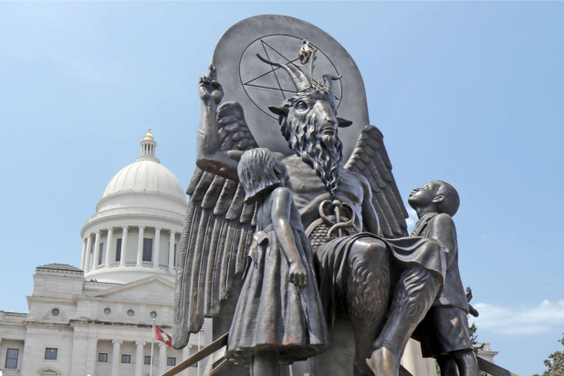 Hail-Satan_1556332600661.jpg
