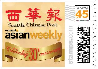 https://i2.wp.com/www.nwasianweekly.com/wp-content/uploads/2012/31_19/anniversary2.jpg?resize=316%2C225