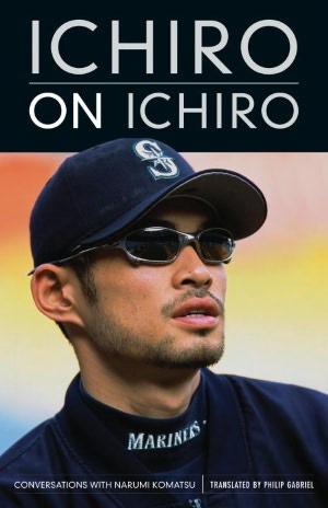 https://i2.wp.com/www.nwasianweekly.com/wp-content/uploads/2012/31_19/shelf_ichiro.JPG