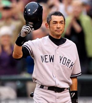 https://i2.wp.com/www.nwasianweekly.com/wp-content/uploads/2012/31_36/sports_ichiro.jpg?resize=300%2C335