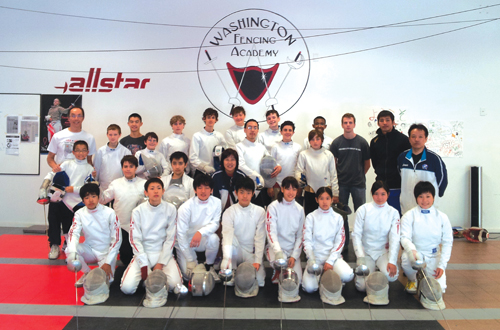 https://i2.wp.com/www.nwasianweekly.com/wp-content/uploads/2012/31_37/names_fencing.jpg?resize=500%2C330