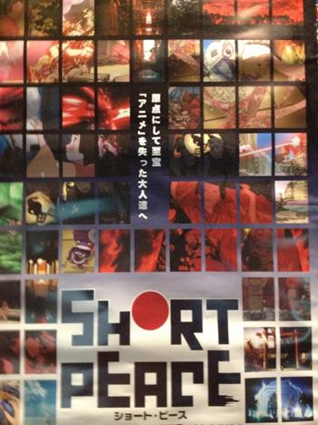 https://i2.wp.com/www.nwasianweekly.com/wp-content/uploads/2014/33_18/movie_shortpeace.jpg?resize=350%2C467