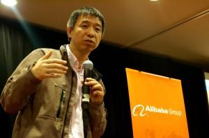https://i2.wp.com/www.nwasianweekly.com/wp-content/uploads/2014/33_32/com_alibaba.jpg?resize=300%2C199