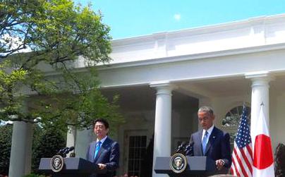 https://i2.wp.com/www.nwasianweekly.com/wp-content/uploads/2015/34_19/world_obama.jpg?resize=404%2C251