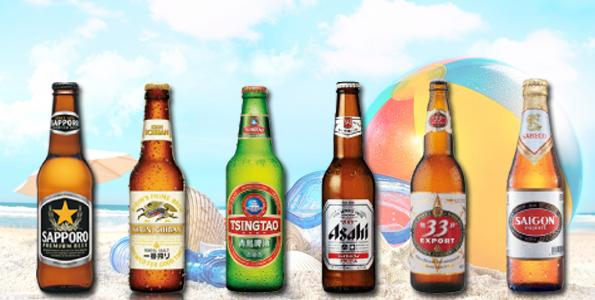 https://i2.wp.com/www.nwasianweekly.com/wp-content/uploads/2015/34_31/slide_beers.jpg
