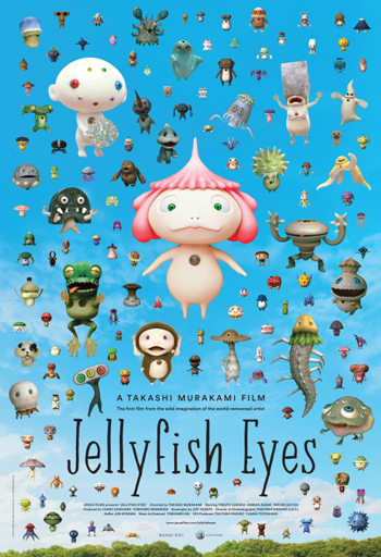https://i2.wp.com/www.nwasianweekly.com/wp-content/uploads/2015/34_35/movies_jellyfish2.jpg