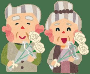 敬老の日に花