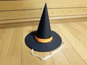 画用紙|ハロウィンの魔女の帽子完成形