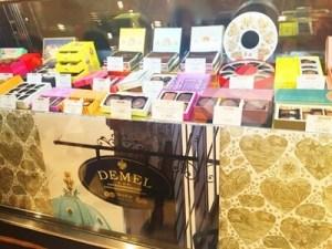 高級チョコ・デメルの店舗