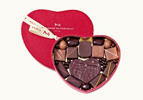 ハートギフトボックス バレンタイン限定チョコ