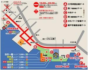 関門海峡花火大会の有料席 下関側