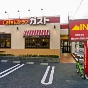 ガスト安芸宮島店の駐車場|宮島水中花火大会の穴場スポット