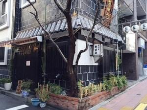 五代目野田岩|東京で美味しい鰻が食べれる名店