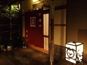 明神下・神田川本店|東京で美味しい鰻が食べれる名店