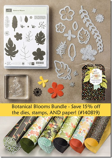 botanical blooms bundle