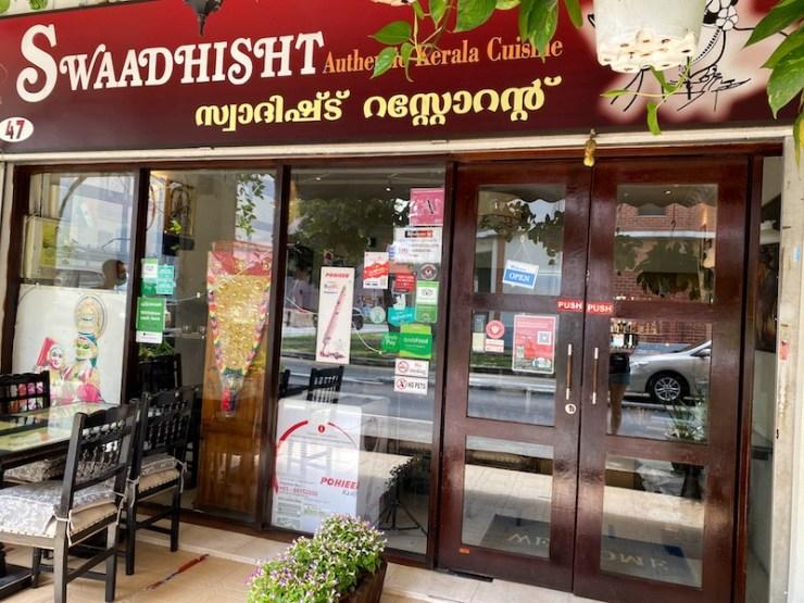 Exterior of Indian food restaurant, Swaadhist