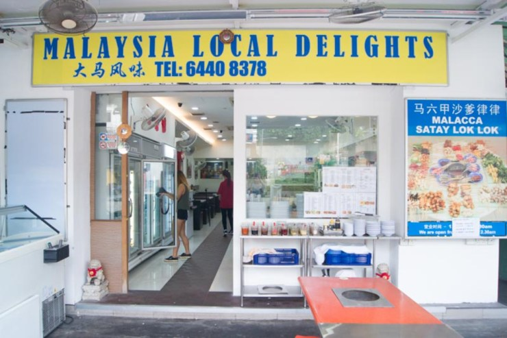 Malaysian Local Delights Shopfront
