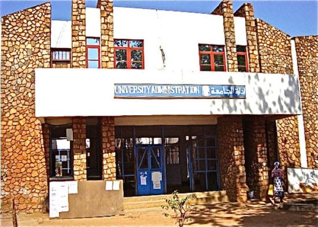Juba University, South Sudan....
