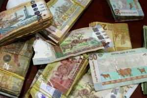 Sudanese currency, the Pound (Photo credit: unknown)