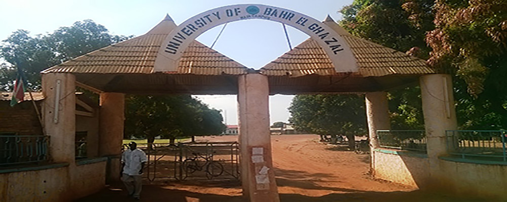 Entrance to the University of Bahr el Ghazal(Photo credit: supplied)