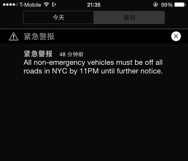Emergency Alerts in NYC
