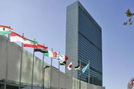 ONU de New York