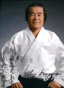 Sensei Shuji Maruyama