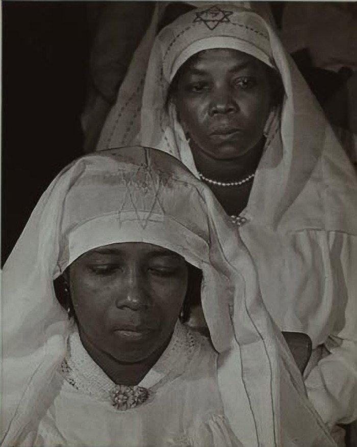 Ethiopian Hebrews. Photo: New York Public Library