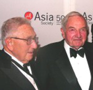 kissinger_rockefeller