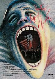 Pink Floyd The Wall. Følelsen av fangenskap. Jfr. Munch's 'Skriket'