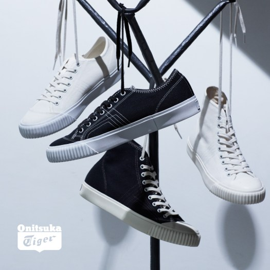 timeless design 0e055 9c3e2 All The Latest Onitsuka Tiger Sneakers That Your Feet Deserve