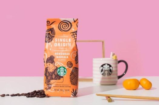 Starbucks Honduras Marcala 250g ($16.90)