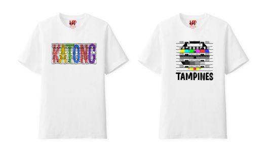 #UTWEARYOURHOOD KATONG & TAMPINES TEES