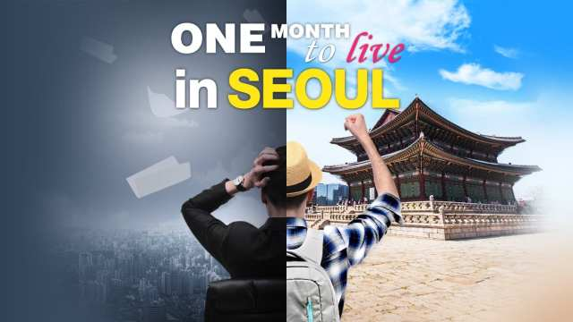 Visit Seoul - Korea Travel Blog