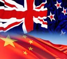 New Zealand China Trade Association NZCTA
