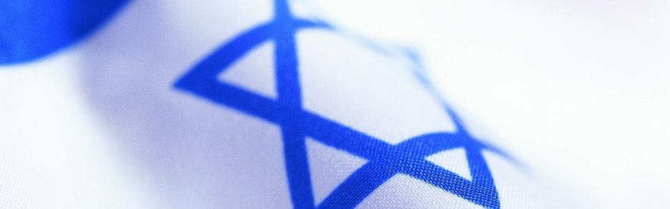 IsraeliFlag960x300