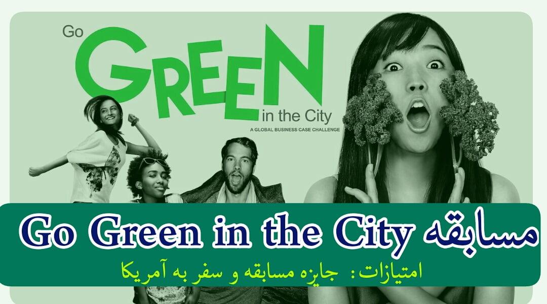 Go Green in the City Award