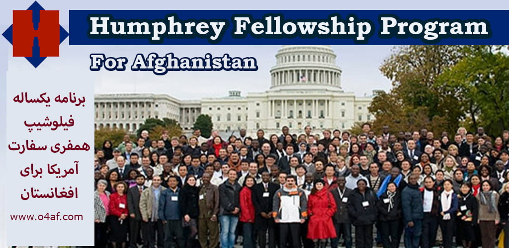 Hurbert Humphrey Fellowship Program for Afghanistan