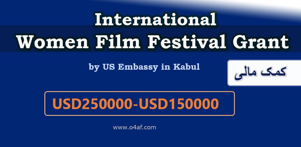 International Women film festival grant