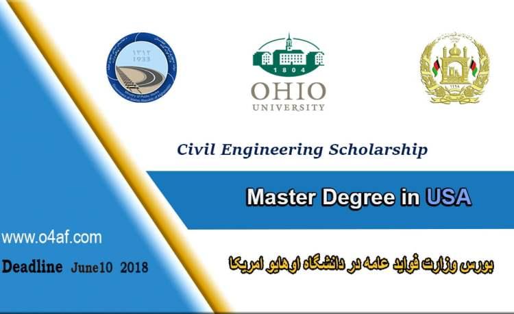 MoPW scholarship at Ohio University